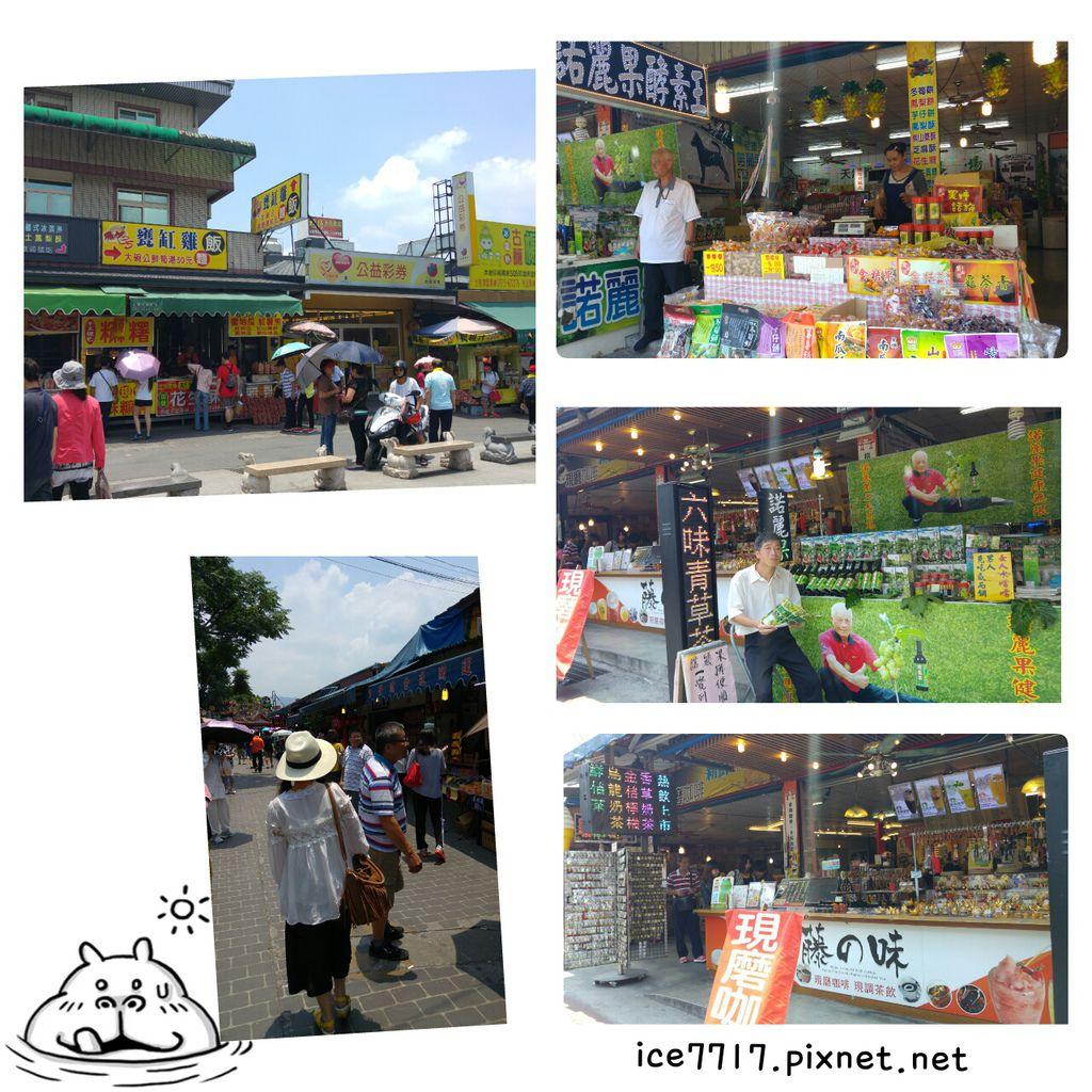 紫南宮附近商店.jpg