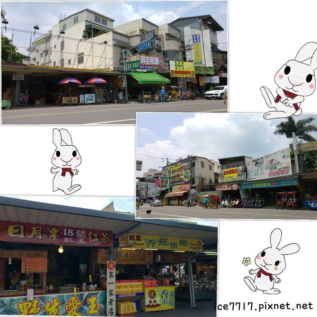 集集火車站附近.jpg