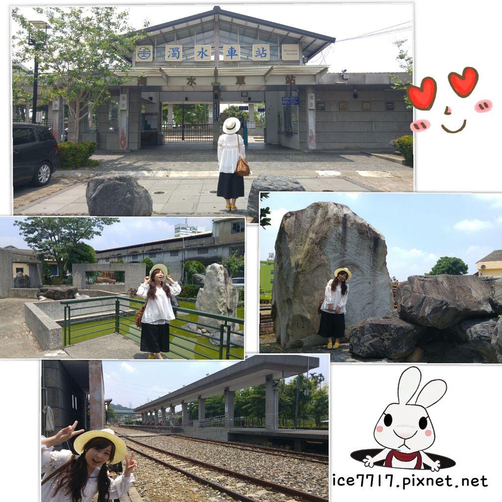 濁水車站.jpg