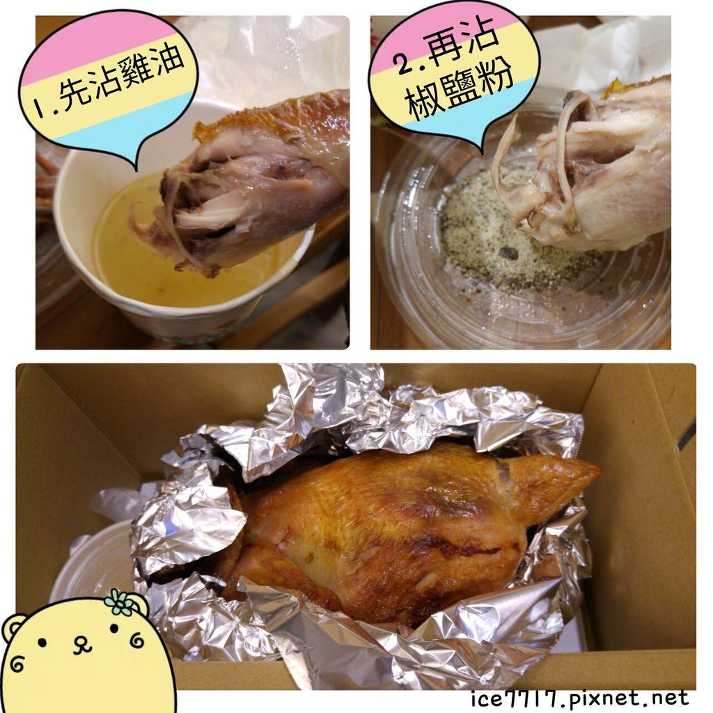 甕仔雞吃法.jpg
