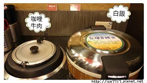 白飯&咖哩牛肉.jpg