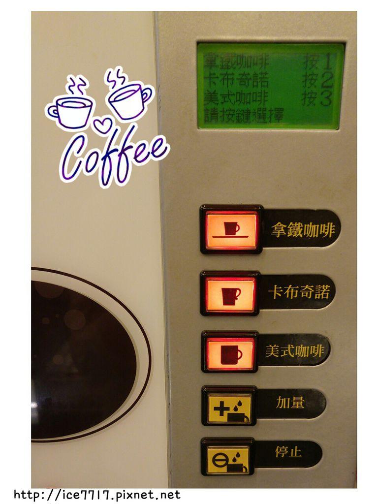 咖啡機-選擇鍵.jpg