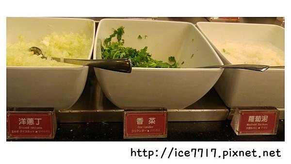 沾醬-洋、香、蘿.jpg