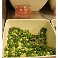 沾醬-蒜、蔥.jpg