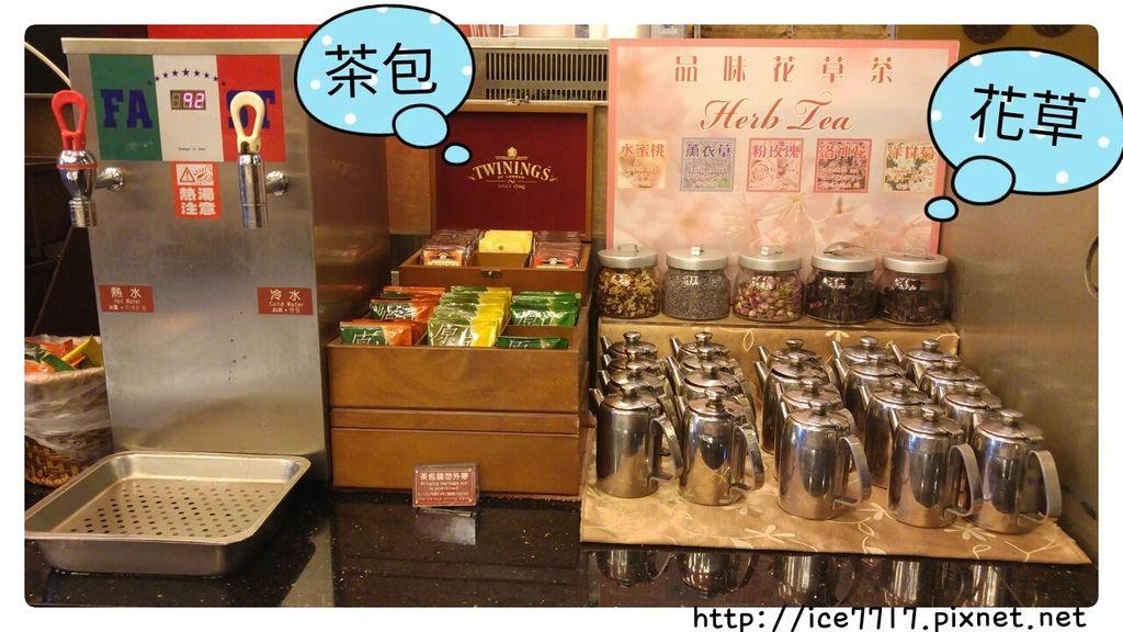 茶類自製區.jpg