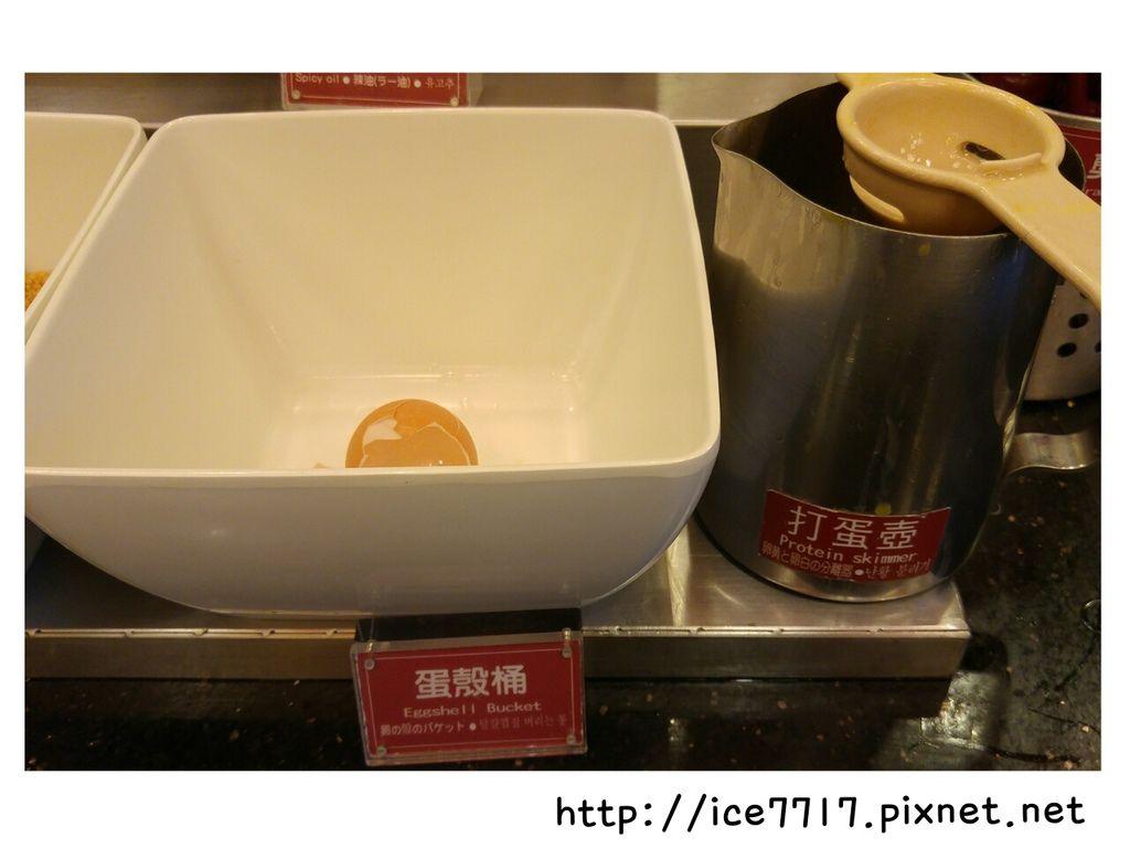 蛋殼桶%26;打蛋壺.jpg