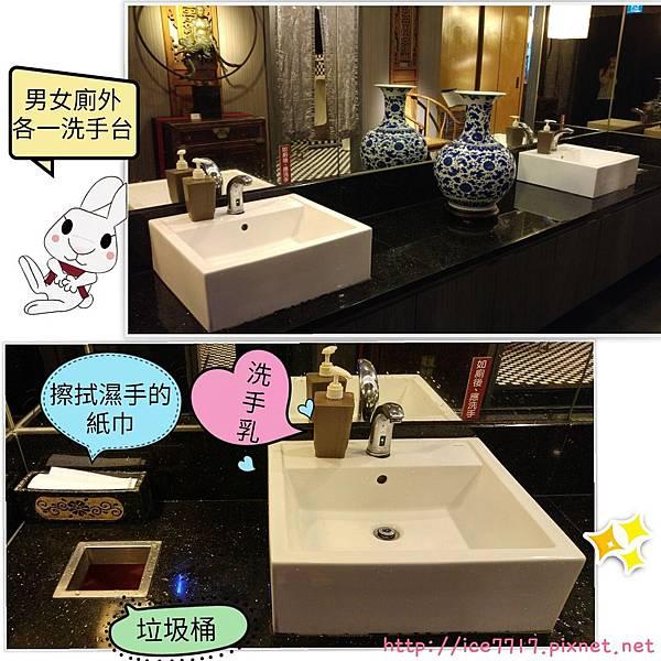 廁所外洗手台.jpg