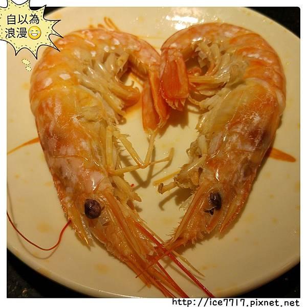愛心手掌蝦.jpg