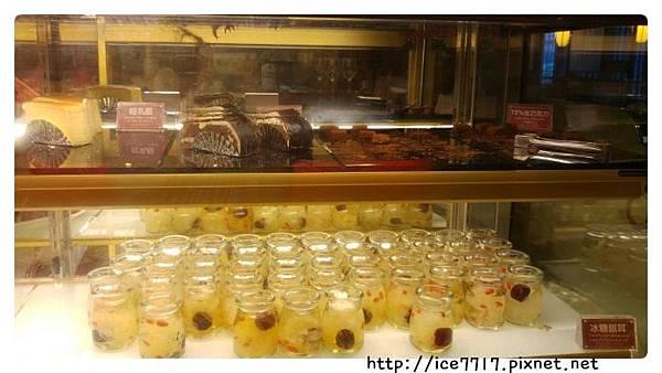 蛋糕、72%生巧克力、冰糖銀耳.jpg