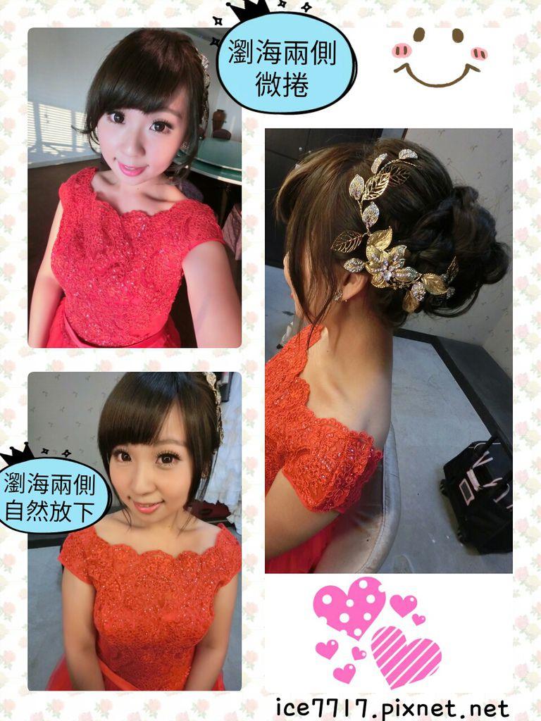 紅色婚紗♥高盤髮+金色頭飾