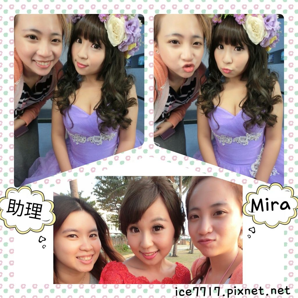 Mira&助理