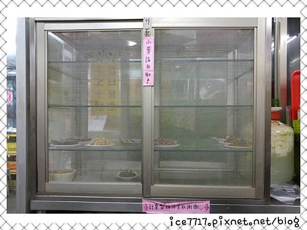 小龍飲食-小菜櫃