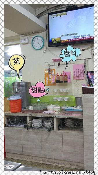 小龍飲食-茶%26;甜點