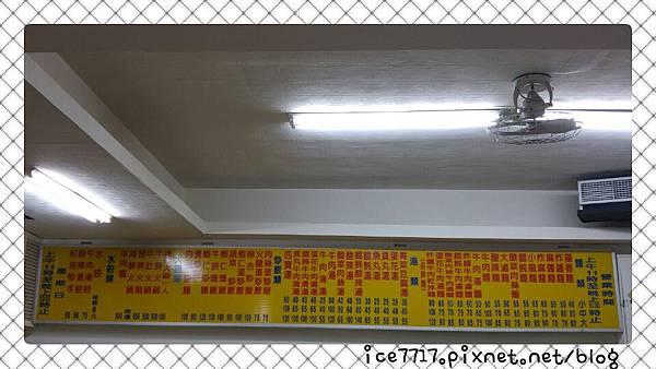 小龍飲食-牆上菜單