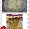 小龍飲食-小龍麵