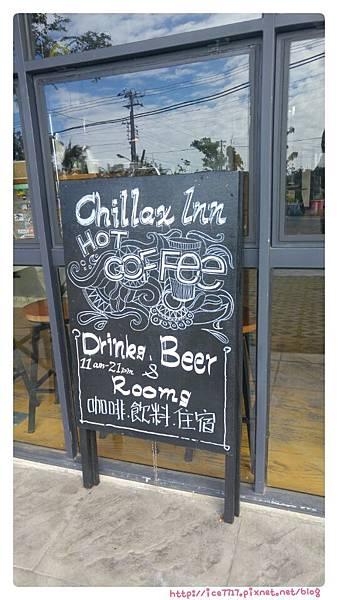 鬆塊Chillax Inn民宿外小招牌