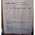 鬆塊Chillax Inn民宿-瑜珈課程