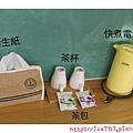 衛生紙、茶杯、茶包、快煮電水壺