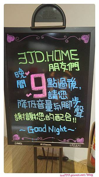 3JD.HOME