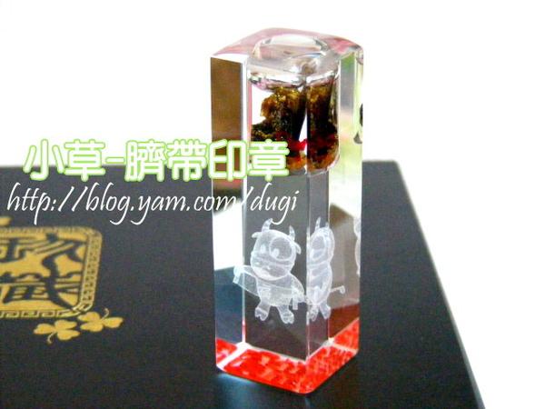 生肖白水晶方印.jpg