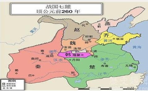 戰國七雄地圖.png