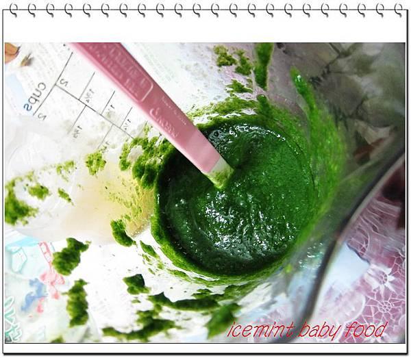 07_菠菜