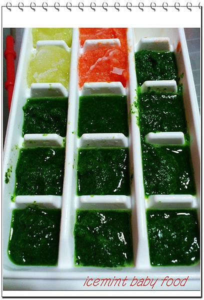09_小松菜