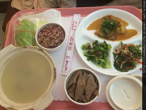 第二天-振興-午餐
