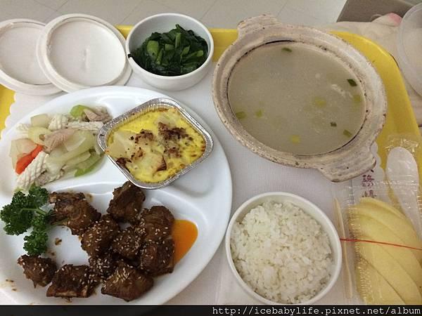 第三天-振興-晚餐