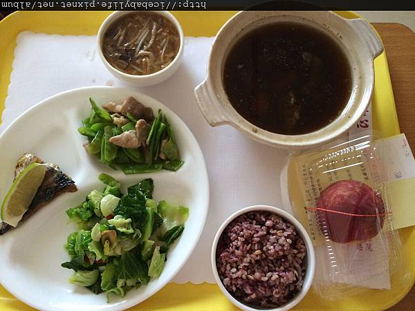 第四天-振興-午餐