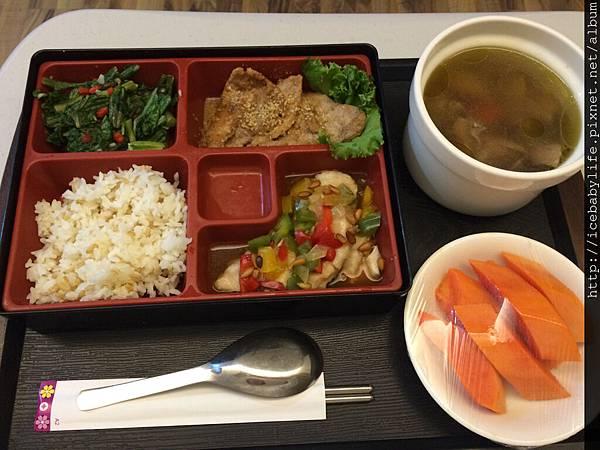 第五天-藍田-晚餐