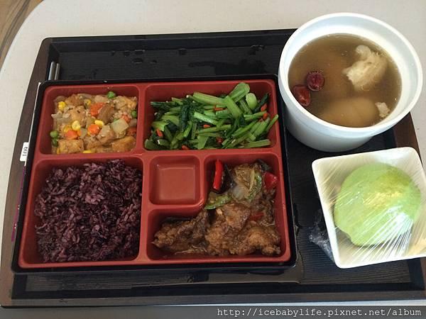 第六天-藍田-午餐