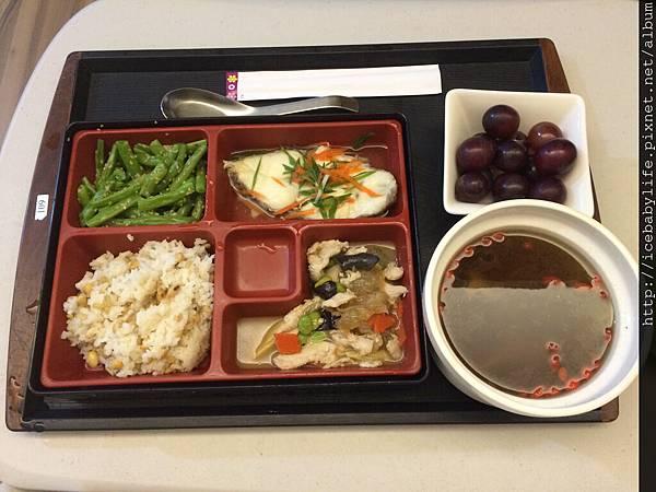 第六天-藍田-晚餐
