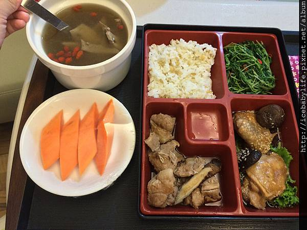第七天-藍田-晚餐