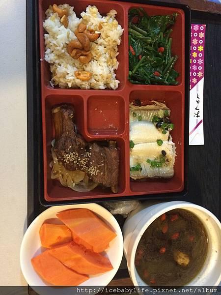 第八天-藍田-晚餐