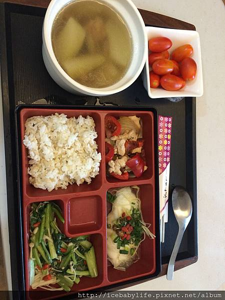 第九天-藍田-午餐