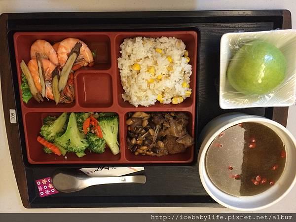 第九天-藍田-晚餐