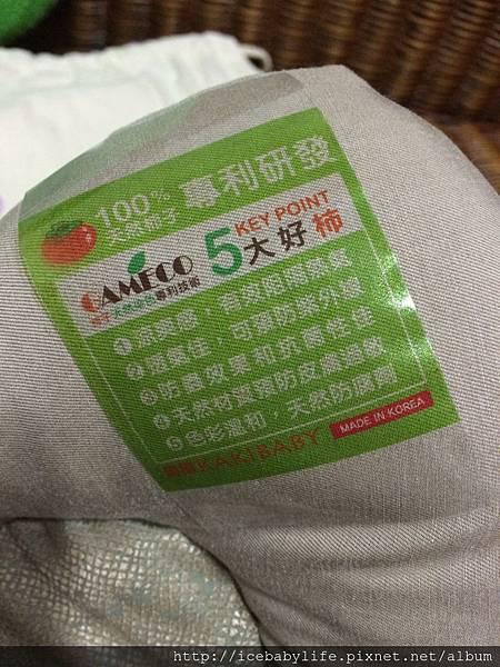 韓國KAKIBABY定型枕