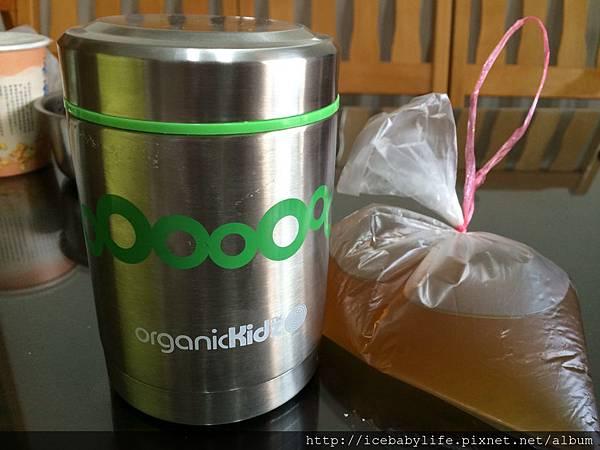 [好物] 加拿大 OrganicKidz OMG!副食品保溫罐
