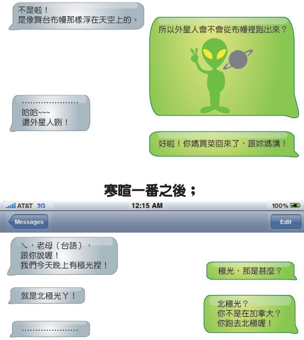 1010_07.jpg