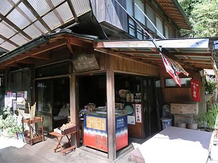 0929 稻荷神社 (50).JPG