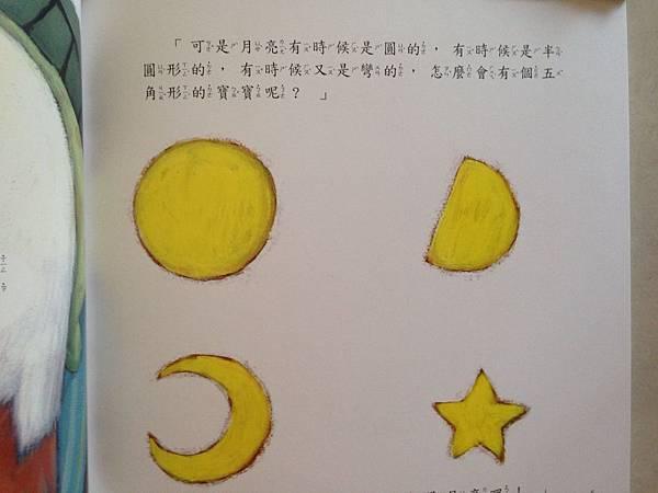 S__27459601.jpg