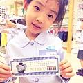 S__14721038.jpg