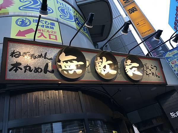20160401冰川神社_9988.jpg
