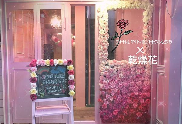 Chu pink house 可用照片_5974.jpg