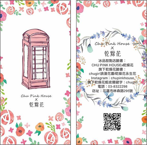 Chu pink house 可用照片_6525.jpg