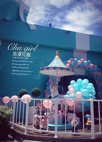 Chu girl廣告_7028_0.jpg