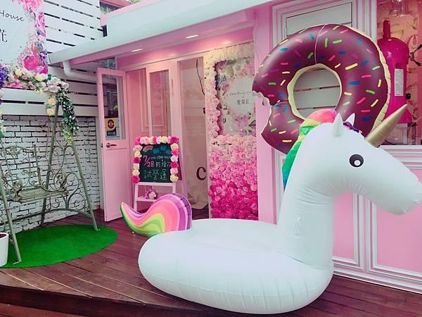PINK HOUSE廣告圖✅可用_170726_0021.jpg