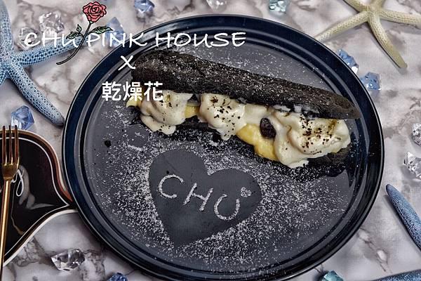 鬆餅,泡芙,馬卡龍logo完成✅✅_170822_0104.jpg