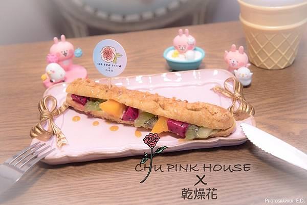 鬆餅,泡芙,馬卡龍logo完成✅✅_170822_0119.jpg